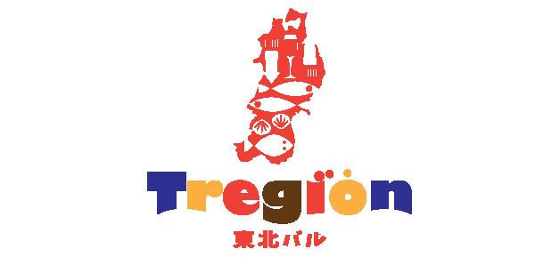 「トレジオン株式会社」の画像検索結果